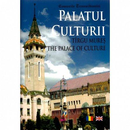 PALATUL CULTURII HU, EN (BROSURA)