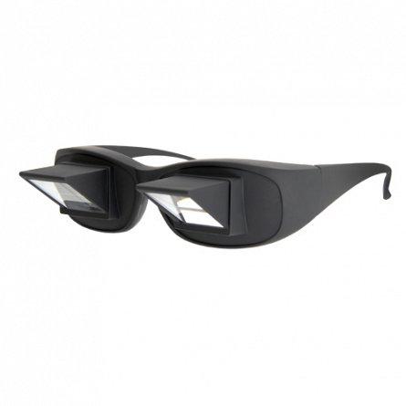 Ochelari pentru lenesi