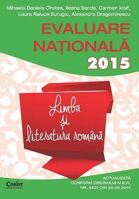 EVALUARE NATIONALA 2017 LIMBA SI LITERATURA ROMANA