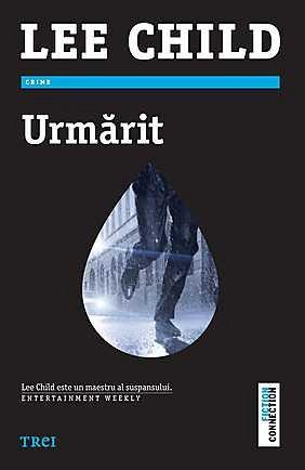 URMARIT
