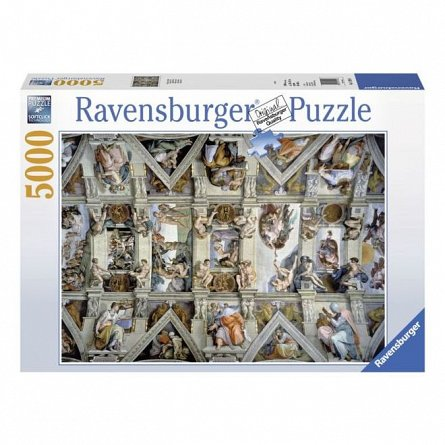 Puzzle Ravensburger - Capela Sixtina, 5000 piese