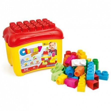 Cutie cu 30 cuburi,Clemmy