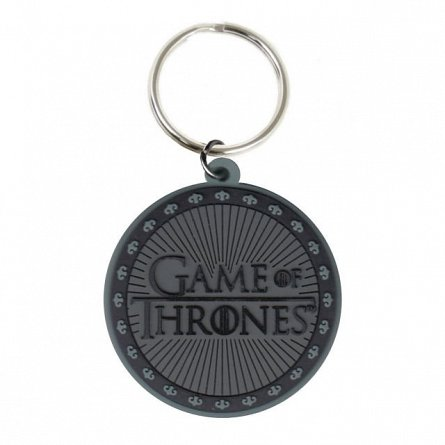 Breloc Silicon Game Of Thrones (Logo)