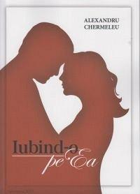 IUBIND-O PE EA