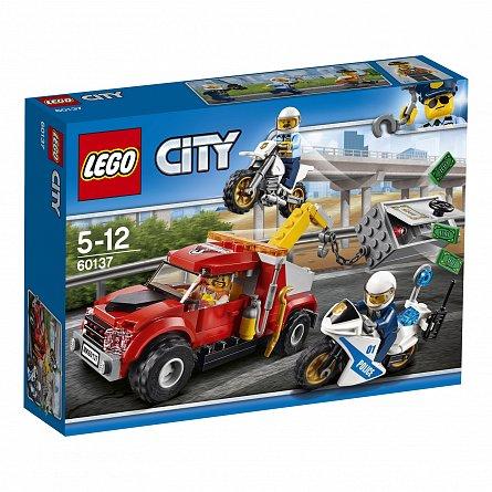 Lego-City,Cazul camionul de remorcare