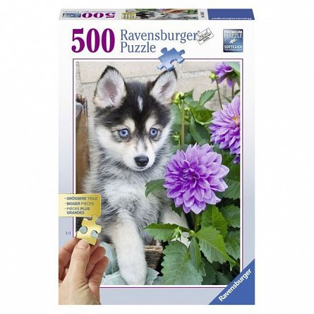 Puzzle Ravensburger - Cate Husky, 500 piese