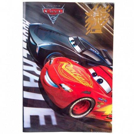 Coperta caiet special,Cars