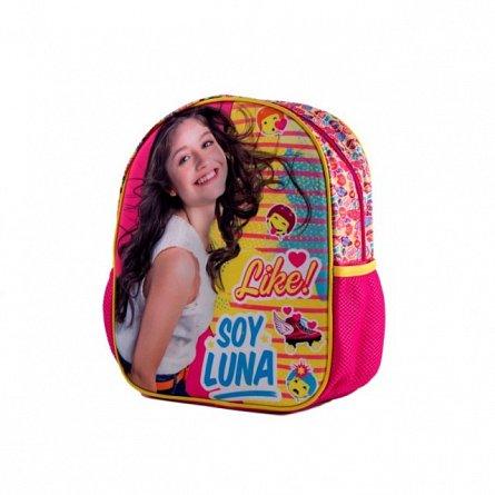 Ghiozdan 12.5'',3D,Soy Luna