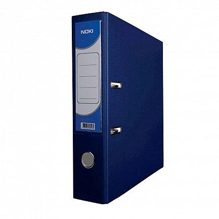 Biblioraft A4,75mm,Noki,albastru inchis