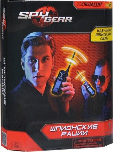 Walkie Talkie,Spy Gear