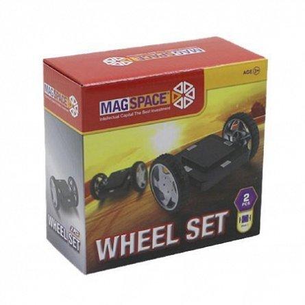 Magspace-Set constructie,magnetic,plaftorma roti,2pcs/set