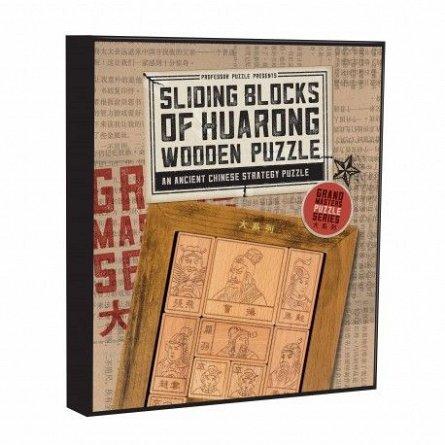 Puzzle Grand Masters Sliding Blocks of Huarong