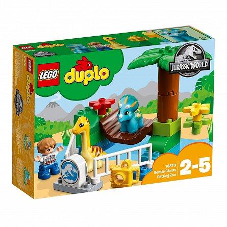 Lego-Duplo,Gradina Zoo a uriasilor blanzi,2-5Y