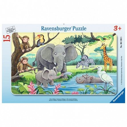 Puzzle Ravensburger - Animale din Africa, 15 piese