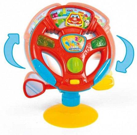 Jucarie volan cu activitati,Clementoni,10M+