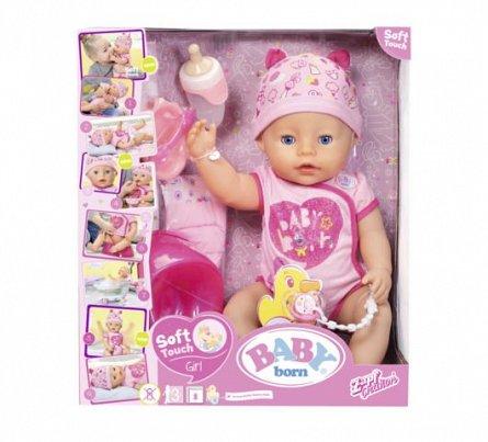 Baby Born-Papusa interactiva,corp moale,fetita,30cm