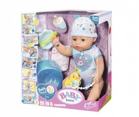 Papusa Zapf Baby Born - Papusa interactiva, corp moale, baiat, 43cm