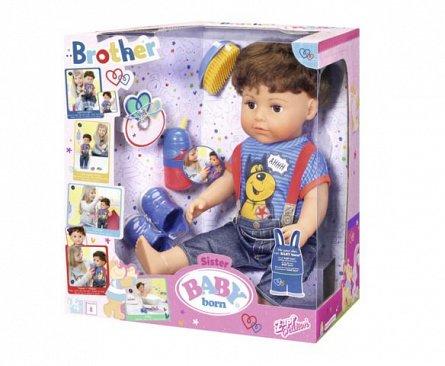 Baby Born-Papusa interactiva,baietel