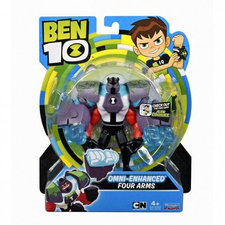 Figurina Ben 10,12cm,4 Brate,Omni-Enhanced