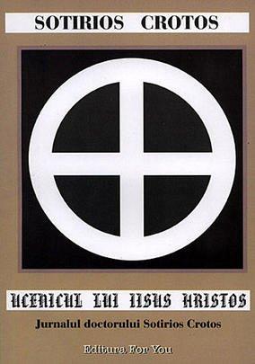 UCENICUL LUI ISUS .
