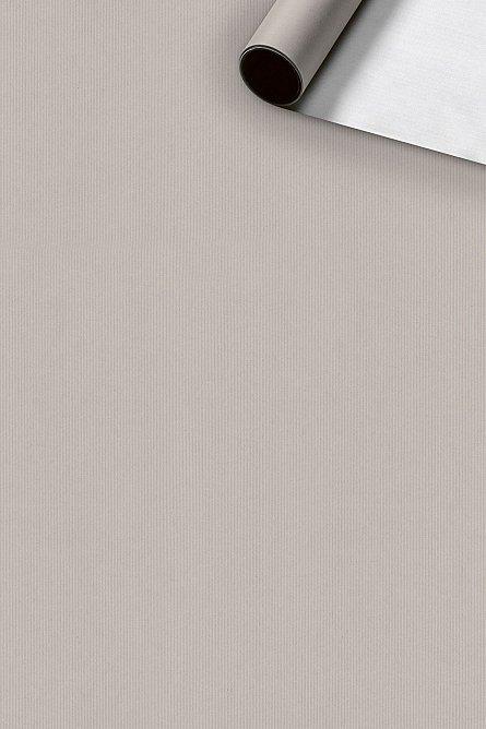 Hartie pentru ambalat cadouri 200x70 cm, Uni Basic, gri