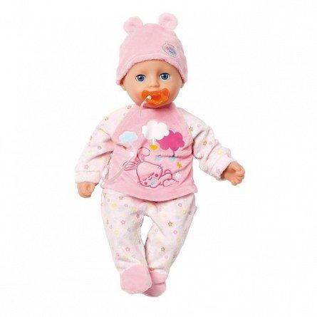 My little Baby Born-Bebelus somnoros