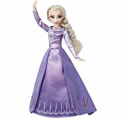 Papusa Frozen2,Arendelle Elsa,deluxe set