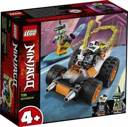 LEGO Ninjago,Masina de viteza a lui Cole