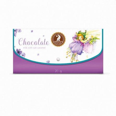 Clutch,Ciocolata cu lapte si caramel sarat,70g