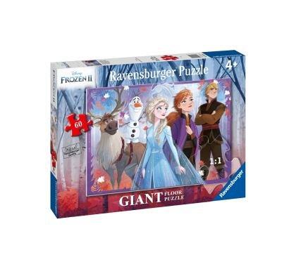 Puzzle Frozen II,60pcs