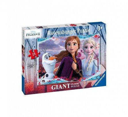 Puzzle Frozen II,24pcs