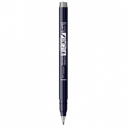 Marker Fudenosuke Hard Small Writing,Grey