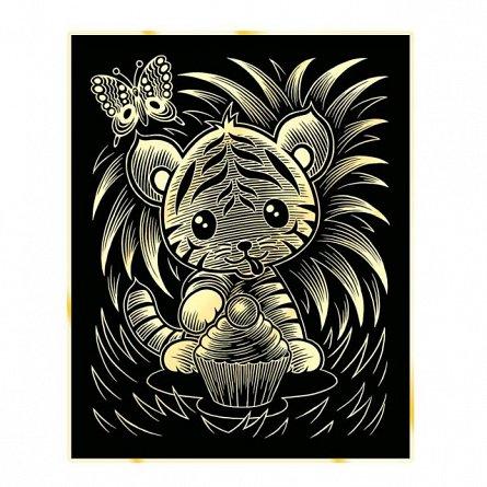 Set creativ Gold,Tigru,25x20cm,Sequin Art,8ani+