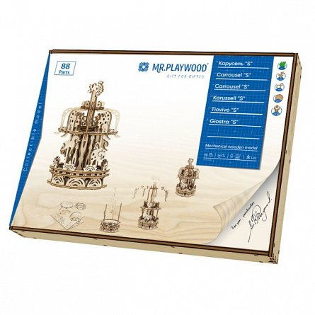 Puzzle mecanic,Mini-Carusel,lemn,8ani+