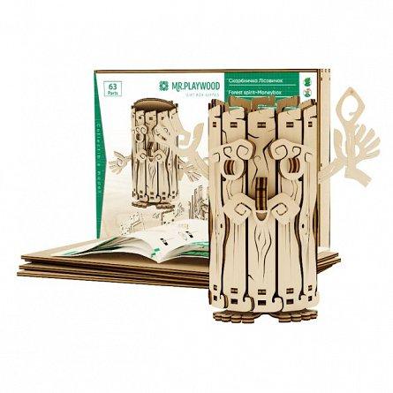 Puzzle mecanic,Pusculita-Spiritul padurii,lemn,8ani+