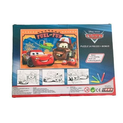 Puzzle Cars, 24 piese