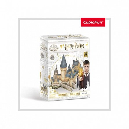 Puzzle 3D CubicFun - Harry Potter - Sala Principala, 187 piese