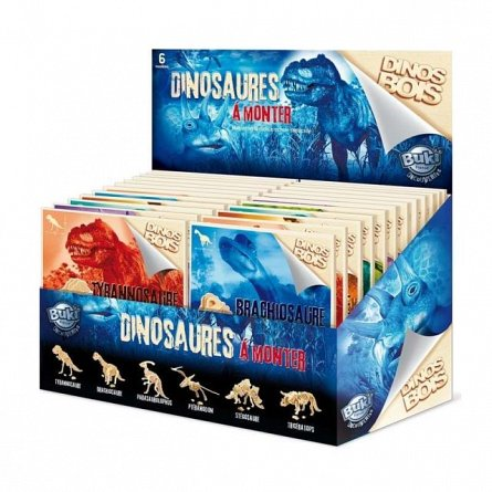 Dinozaur din lemn Buki France, diverse modele