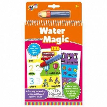 Water Magic, Carte de colorat 123