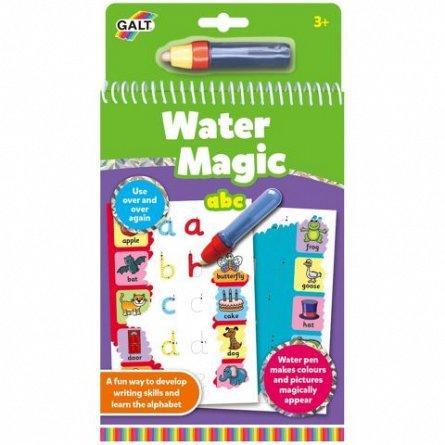 Water Magic, Carte de colorat ABC