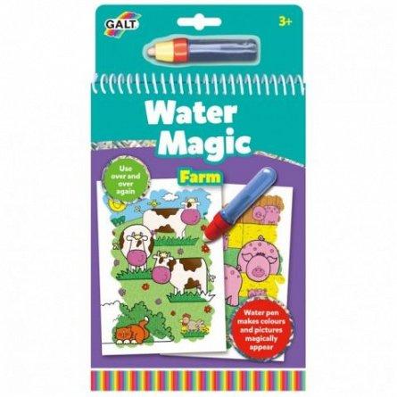 Water Magic, Carte de colorat La ferma