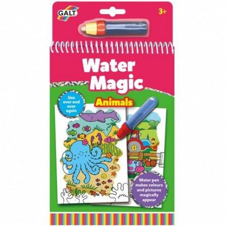 Water Magic, Carte de colorat Animalute