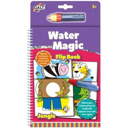 Water Magic, Carte de colorat Jungla vesela