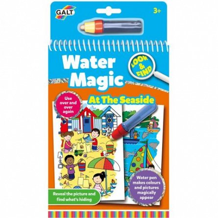 Water Magic, Carte de colorat La mare