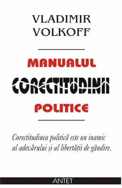 Manualul corectitudinii politice