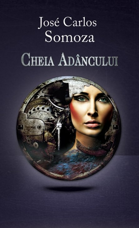 CHEIA ADANCULUI