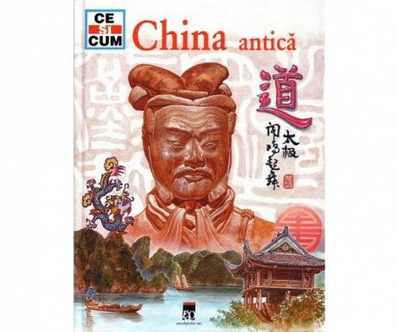 CHINA ANTICA-CSC