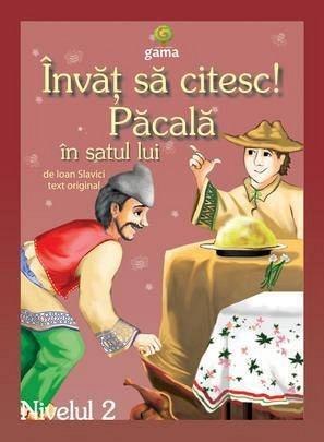 PACALA/ ISC.II