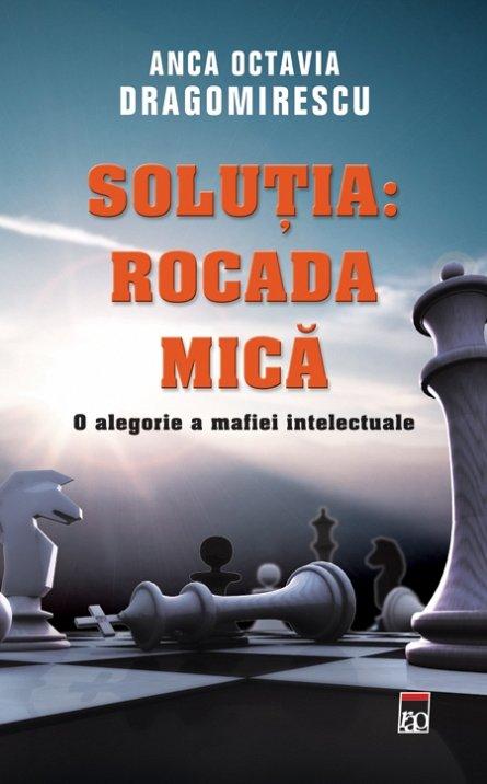 SOLUTIA: ROCADA MICA